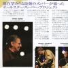 webJL03-2009FPB1