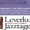 JL01.2009LeverkusenCredit250