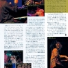 Article: NSJ Festival 2004