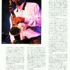 Article: NSJ Festival 2006
