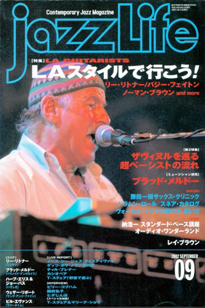 Joe Zawinul Magazine Cover